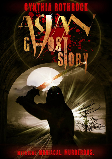 asian-ghost-story