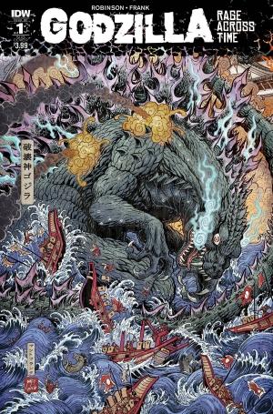 GodzillaRageAcross1-1