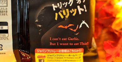 japan-garlic-pepper-halloween-doritos-dracula-vampire-cant-eat-garlic